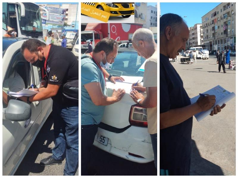 أزيد من 300 نقابي وجمعوي يطالبون في عريضة إلى عامل الجديدة تفعيل العداد الخاص بسيارات الأجرة الصغيرة