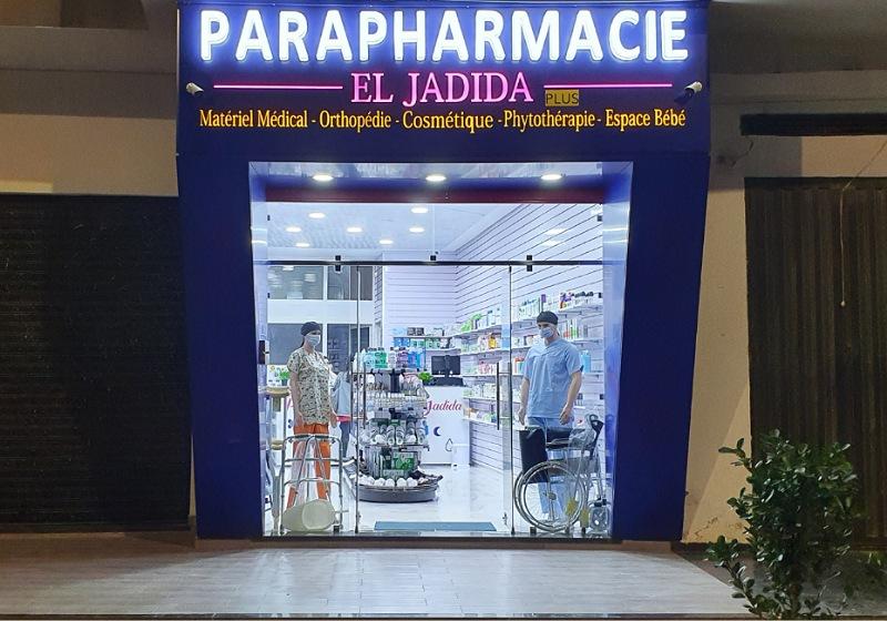 افتتاح ''بارافارماسي'' قرب مصحة أكديتال بالجديدة وعروض تخفيضية بمناسبة الافتتاح في جميع المنتجات