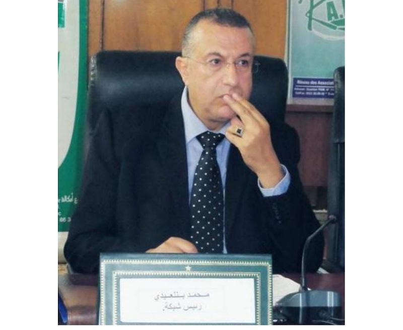 بنلعيدي يدعو الى فتح حوار وطني حول مآل و مستقبل العمل الحزبي بالمغرب .