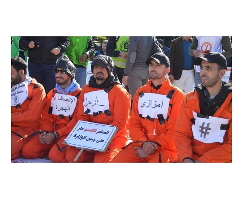 تنسيقية أساتذة ''الزنزانة 10'' تستقبل الوزير المقبل بإعلان الإضراب
