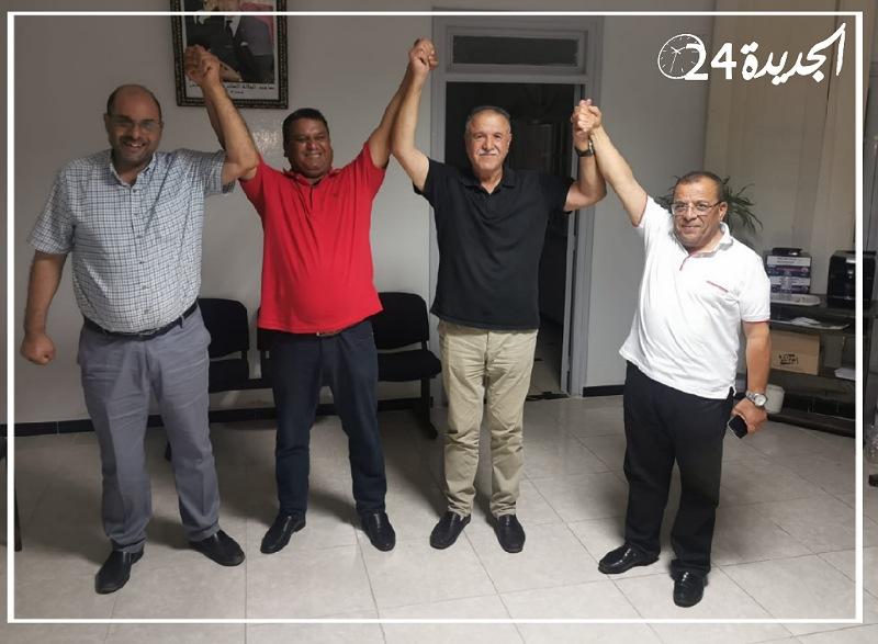 عاجل.. الأحرار والبام والحركة الشعبية والإتحاد الاشتراكي يتحالفون لتشكيل المجلس الاقليمي للجديدة للولاية المقبلة