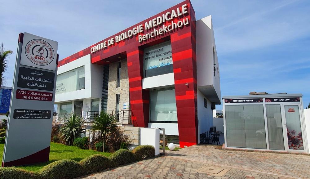 مختبر التحليلات الطبية بنشكشو يعلن لساكنة الجديدة عن فتحه مختبرا متخصصا في تحاليل كورونا