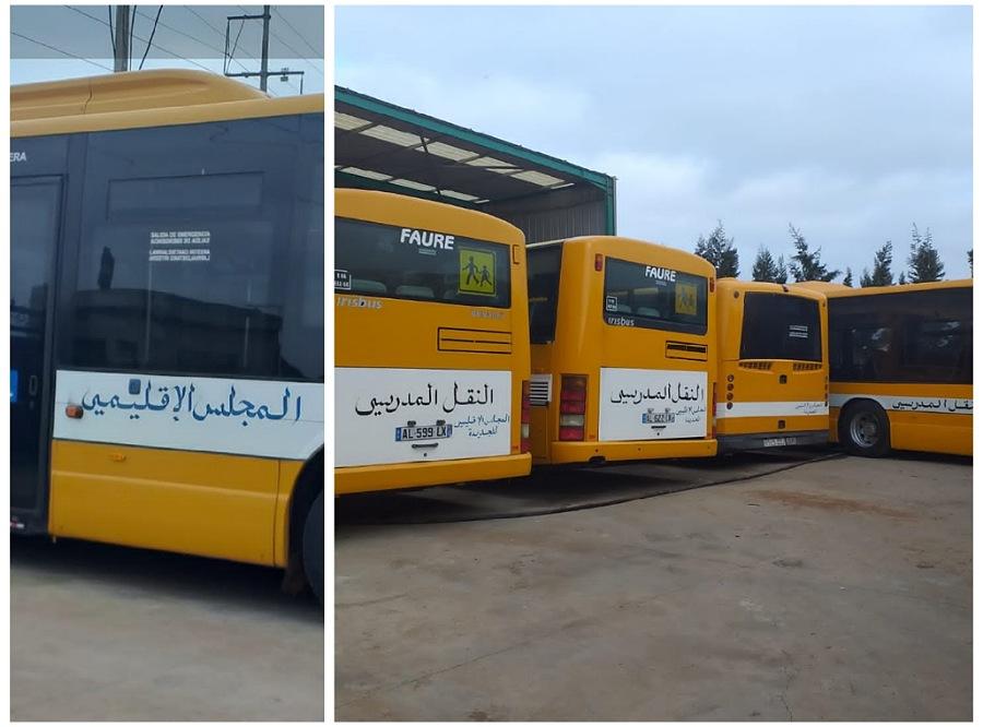 المجلس الاقليمي يعزز أسطول النقل المدرسي بإقليم الجديدة ب54 حافلة جديدة