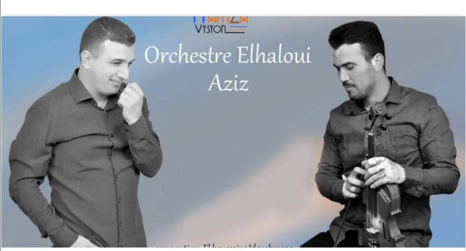 الفنان عزيز الحلوي يستنبط موضوعات ألبومه الجديد من التراث المغربي .