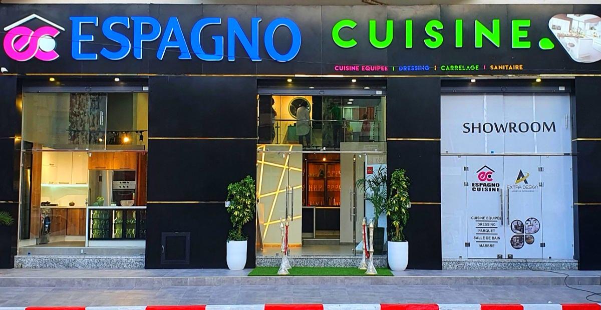 افتتاح محل تجاري لتجهيز المطابخ والحمامات المنزلية بالجديدة يحمل اسم ESPAGNO CUISINE