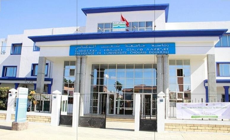 جامعة شعيب الدكالي تدخل كتاب 'غينيس'' في عدد القضايا المعروضة ٱمام المحاكم