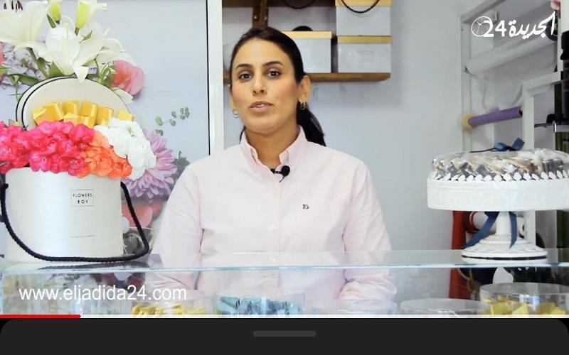 ''Zia la fleuriste''.. المحل الرائد في بيع الورود وتزيين المقاهي والمنازل بالجديدة