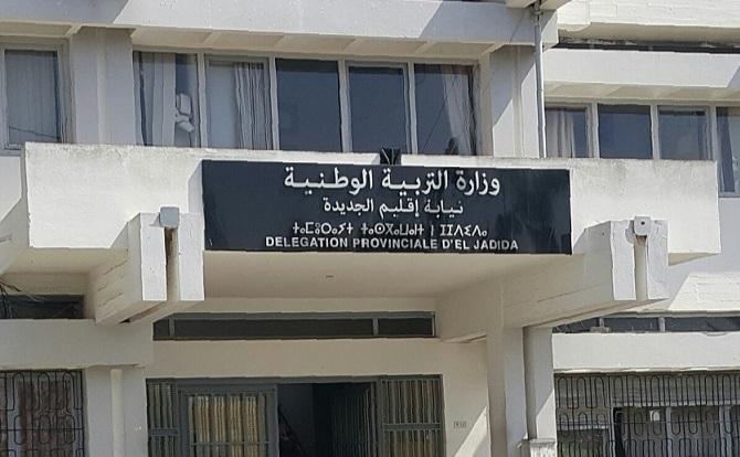 جمعية آباء تلاميذ الملاك الأزرق تهدد بجر المديرية الإقليمية للتعليم بالجديدة إلى القضاء
